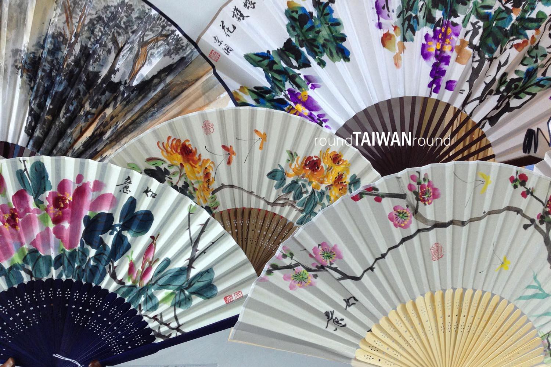 Taiwan Handicraft Promotion Center Round Taiwan Round