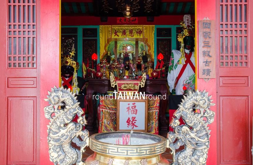 Shigong Memorial Temple Round Taiwan Round