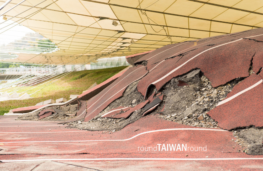 921 Earthquake Museum of Taiwan | After-shocks Today | Round Taiwan Round