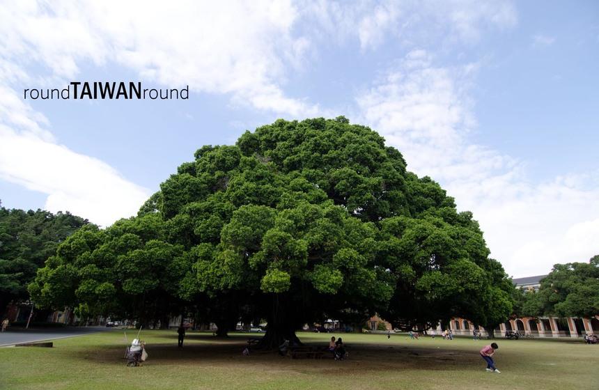 National Cheng Kung University | Round Taiwan Round
