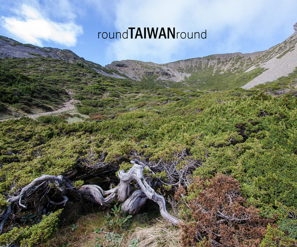 Snow Mountain - 2D2N Group Hiking Tour