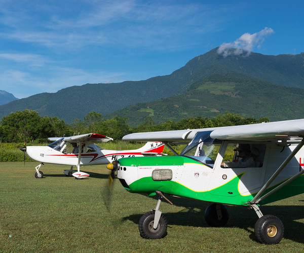 Hualien - Fly Through The Valley