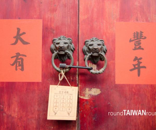 Chiayi-Lukang-Taichung Day Tour