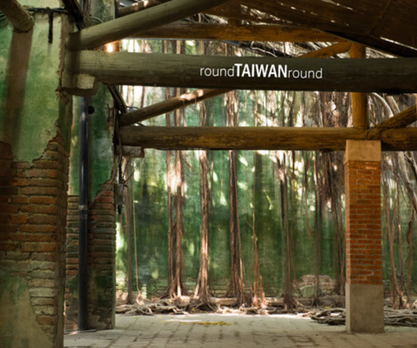 Chiayi-Tainan-Tainan Day Tour