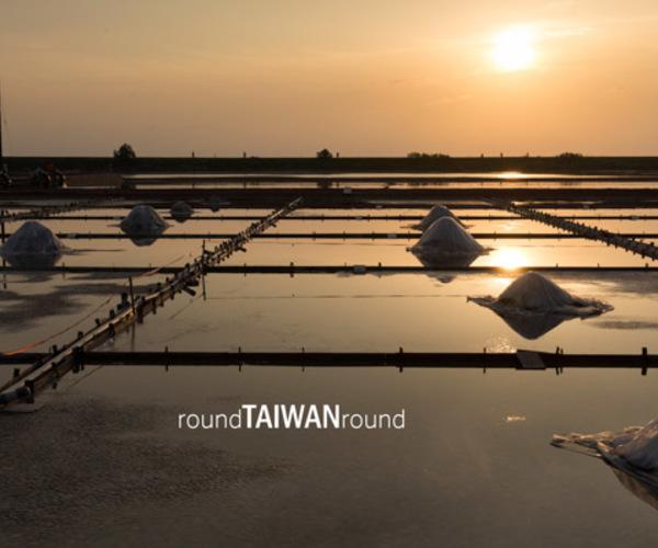 Tainan-Tainan-Chiayi Day Tour