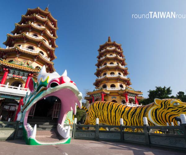 Kaohsiung-Kaohsiung-Tainan Day Tour