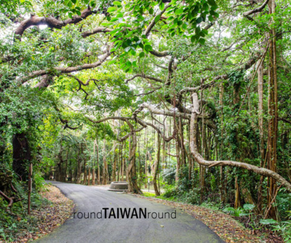 Kaohsiung-Kenting-Kenting Day Tour