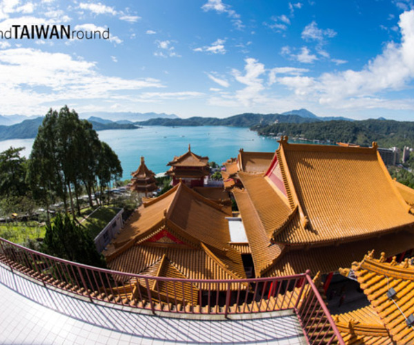 Alishan-Sun Moon Lake-Taichung Day Tour